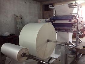 18b1c848f Video de Maquina para fabricar bolsas de papel para cemento