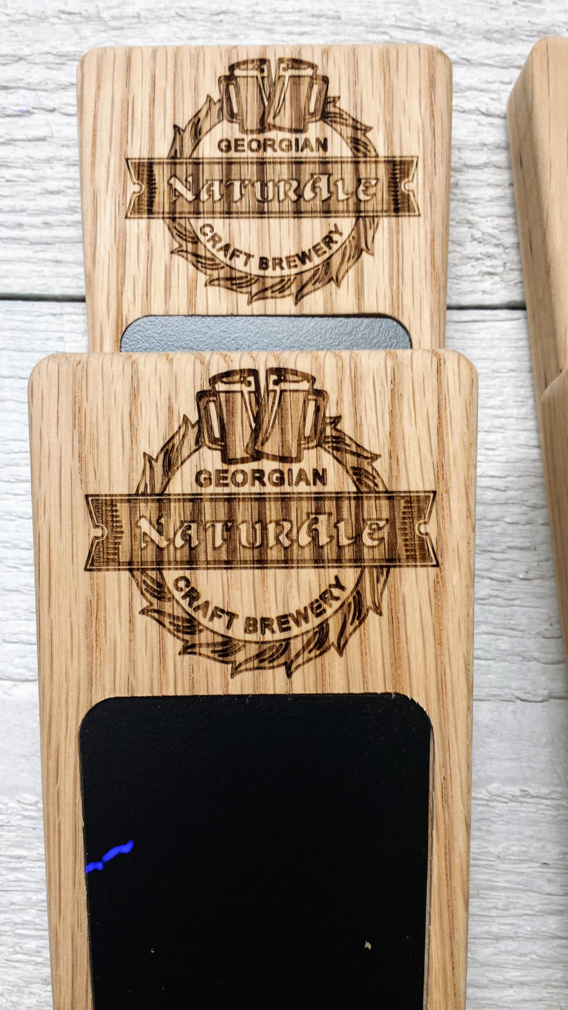 Georgian Brewery
