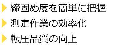 エコノマイザーコピー(日本語).jpg