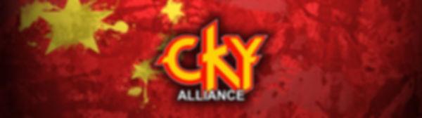 cKy Alliance Header China