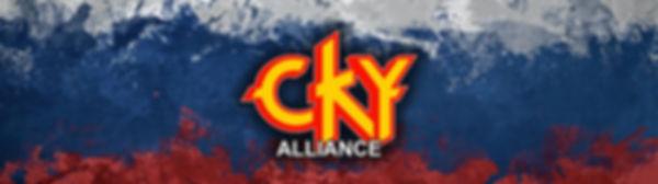 cKy Alliance Header Russia