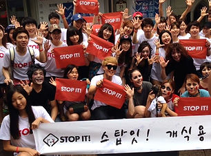 Stop IT! campaign lainch_July 2013_1.JPG