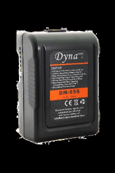 Dynacore DM-95S Batteries