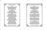 39-&-40_Titles_OPPT_V-3_C-7_Life_.jpg