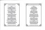 43-&-44_Titles_OPPT_V-3_C-7_Life_.jpg