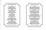 19-&-20_Titles_OPPT_V-2_C-5_Love_.jpg