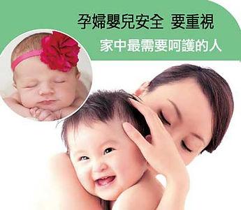 甲醛對人體有害,為家人健康著想,除甲醛工程保你一世安心