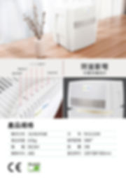 EcoPro-wp500-page4.jpg