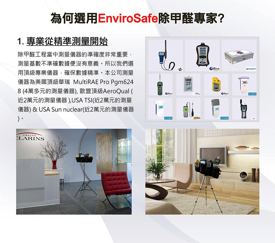 Main-why-envirosafe-1-assessment.jpg