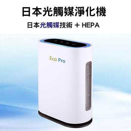 eShop-voc250.jpg
