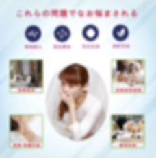 Air-washer-HCHO-Removal-leaflet-2.jpg