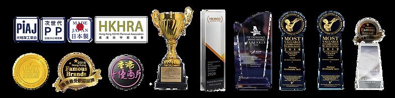 Envirosafe-awards-2020.png