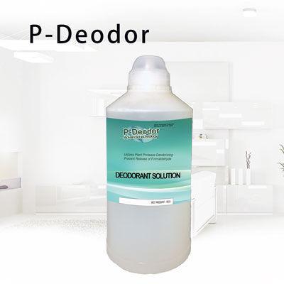 P-Deodor