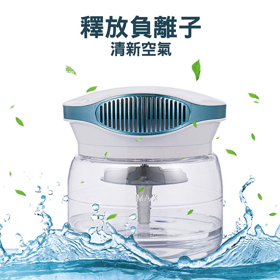 Main-小型水洗-升級版-square-sub7.jpg