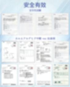 Air-washer-HCHO-Removal-leaflet-4.jpg
