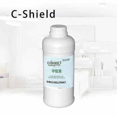 pur-detail---C-Shield.jpg