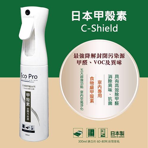 日本除甲醛系列 - 甲殼素(降解污染源頭) 300ml 噴霧裝