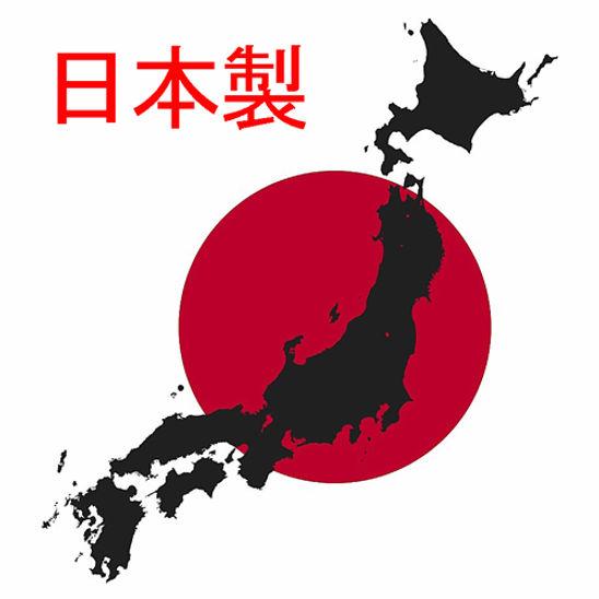 VOC-japan-map-jpg.jpg