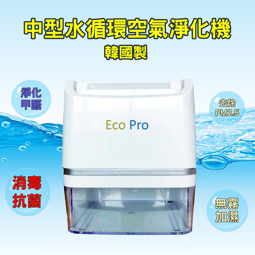 eShop-中型水洗-sub1.jpg