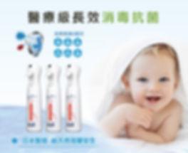 Envirosafe-price-消毒抗菌-sub2-噴霧裝.jpg