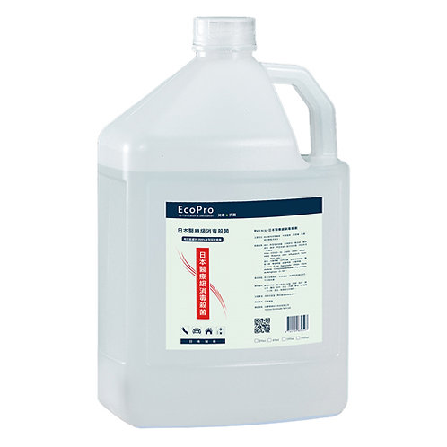 BV4 日本消毒殺菌劑 5L 高用量補充裝