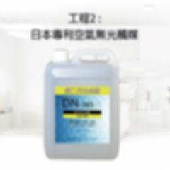 package2---air-catalyst.jpg