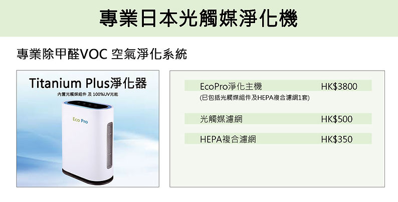 Envirosafe-price-VOC250.jpg