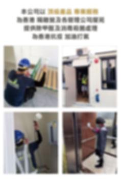 Main-20200214-promotion-sub-1-消毒抗菌-job-r