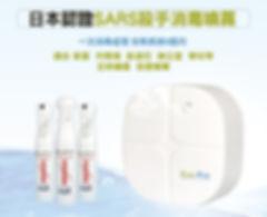 Main-20200214-promotion-開工消毒抗菌-enviro-DI