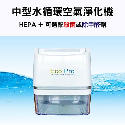 eShop-中型水洗.jpg