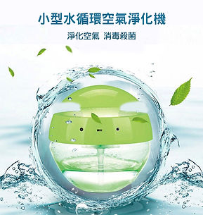 eShop-小型水洗-sub1.jpg