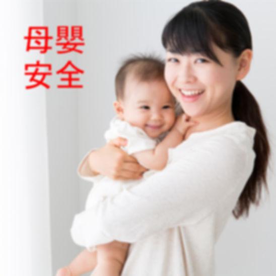 VOC-japan-mom-baby.jpg