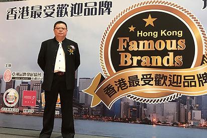 Famous-Brand4.jpg