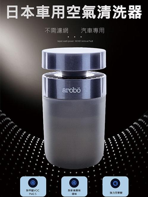 空氣水洗系列 - 日本空氣淨化器(車用) 免費送貨