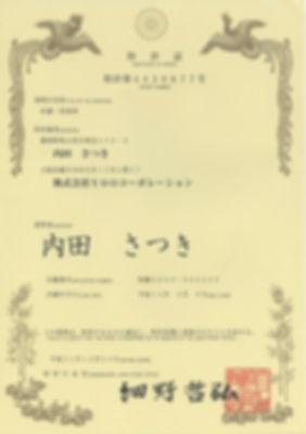 patent7.jpg