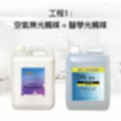 package1-photo-air.jpg