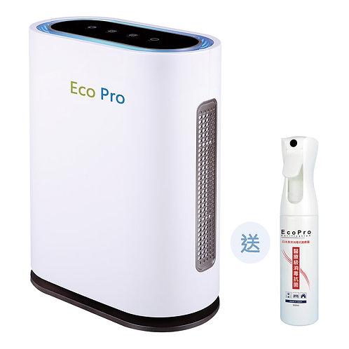 【全城抗疫加油優惠】空氣淨化機  EcoPro VOC-250送日本醫療級長效抗菌劑 300ml 噴霧裝