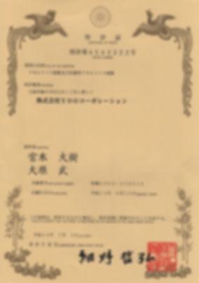patent8.jpg