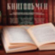 book_trading_slide.jpg