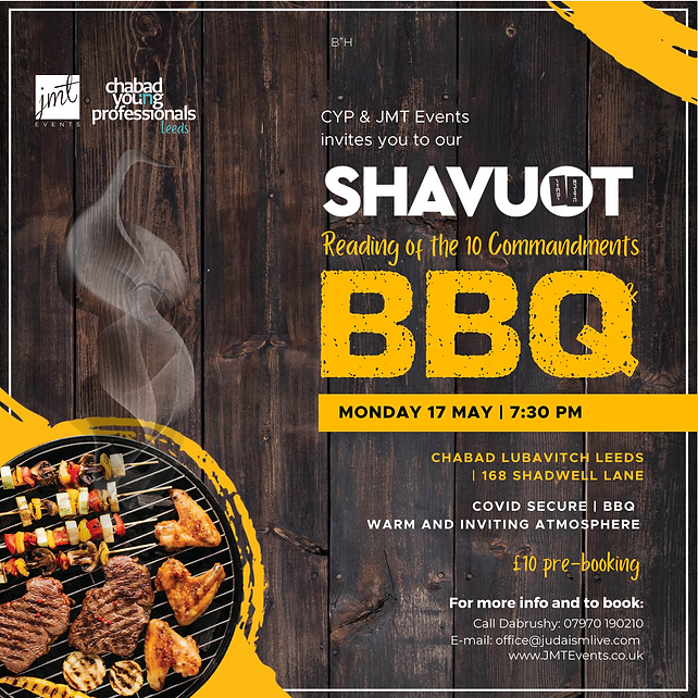 Shavuot JMT BBQ.png