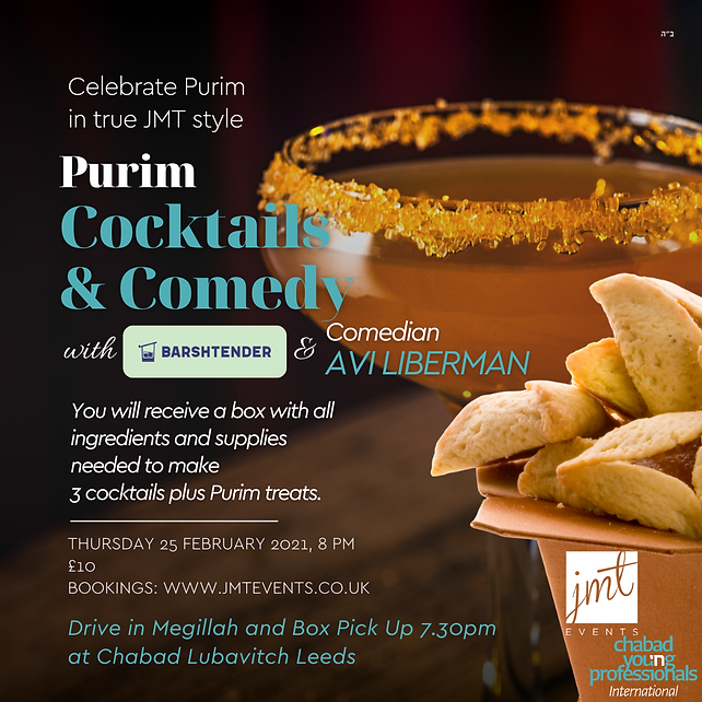 Purim Cocktails & Comedy.png