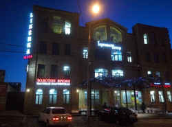 Оформление фасада Likerka Plaza