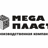 Мегапласт чб.png