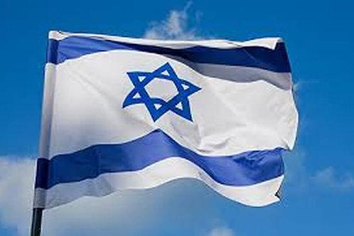 דגל ישראל 150*220