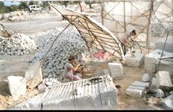Carrière de granit au Portugal