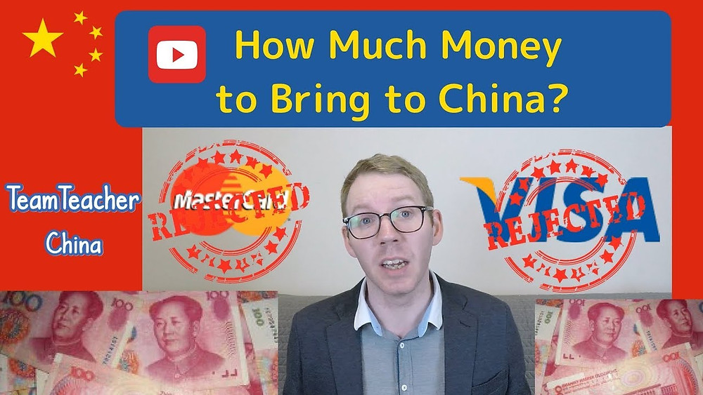How much money to bring to China?