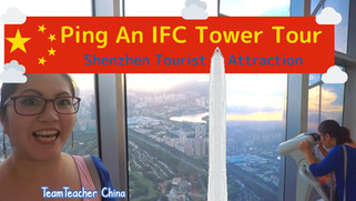 Ping An International Finance Centre Tour | Free Sky 云际观光层Observation Deck Guide.