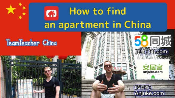 Finding Apartments in China