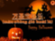 Halloween PPT Review Lesson