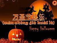 Halloween Part 2 (P2) - Introduction+Pra